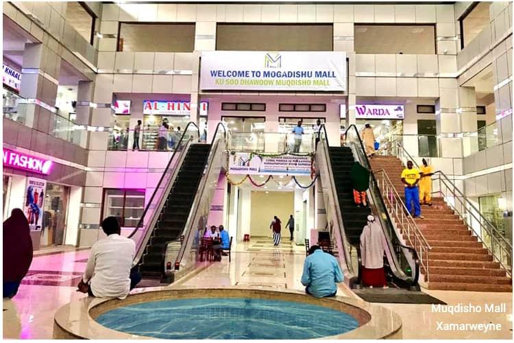 Muqdisho Mall Soomaaliya