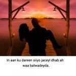Jaceyl Dhab Ah Sida Loo Dareen Siiyo Xaaskaaga