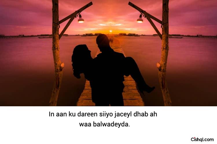 Jacel dhab ah, jacayl dhab ah