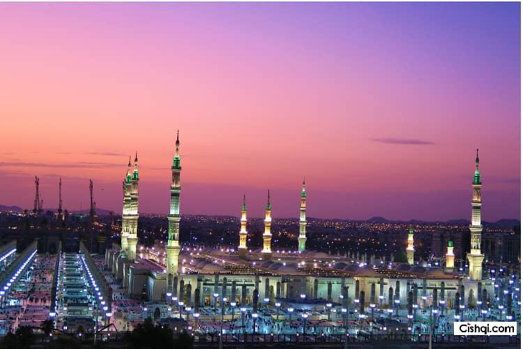 sadaqada masjidka, sadaqa jaariyah